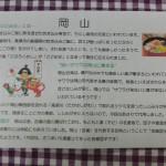 2016.1.岡山3