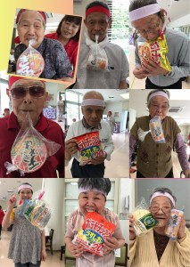 運動会HP用パン食い (2)